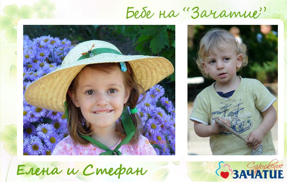 Елена и Стефан на gery_k77